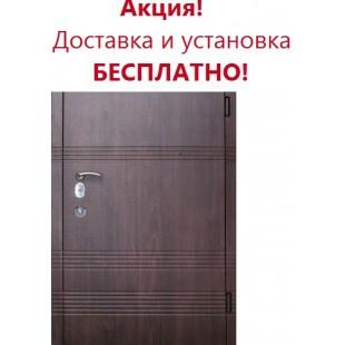 Входные двери Параллель Redfort серия элит улица (Украина)