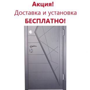 Входные двери Айсберг графит Very Dveri квартира серия VIP+ (Украина)
