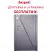 Купить Входные двери Айсберг графит Very Dveri квартира серия VIP+ в Киеве