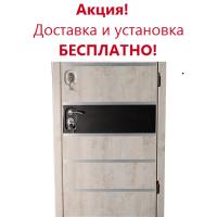 Входные двери Цезарь бетон Very Dveri квартира серия элит