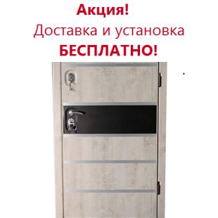 Купить Входные двери Цезарь бетон Very Dveri квартира серия элит в Киеве