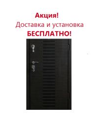 Входные двери Лесенка с патиной Very Dveri квартира серия VIP+