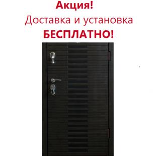 Купить Входные двери Лесенка с патиной Very Dveri квартира серия VIP+  в Киеве