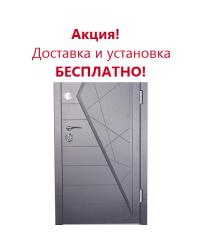 Айсберг графит Very Dveri квартира серия VIP+