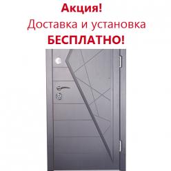 Входные двери Айсберг графит Very Dveri квартира серия VIP+